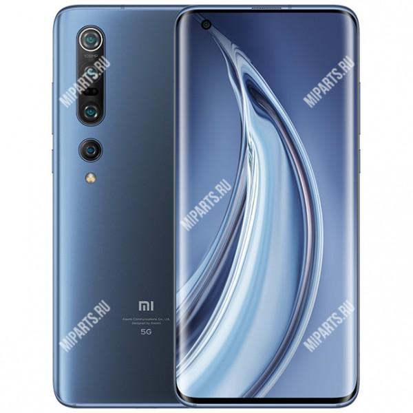 Смартфон Xiaomi Mi10 Pro 12/512Gb черный