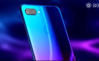 Xiaomi Mi 8 Youth получит новую расцветку