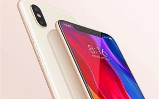 Xiaomi Mi8 готовится к глобальному релизу