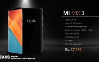 Xiaomi Mi Mix 3 лишится главной особенности предыдущих моделей