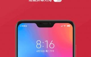 Xiaomi Redmi 6 Pro умеет прятать вырез
