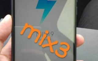 Новое живое изображение Xiaomi Mi Mix 3