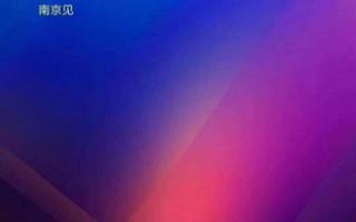 Вместе с Mi Mix 3 Xiaomi представит Mi Note 4